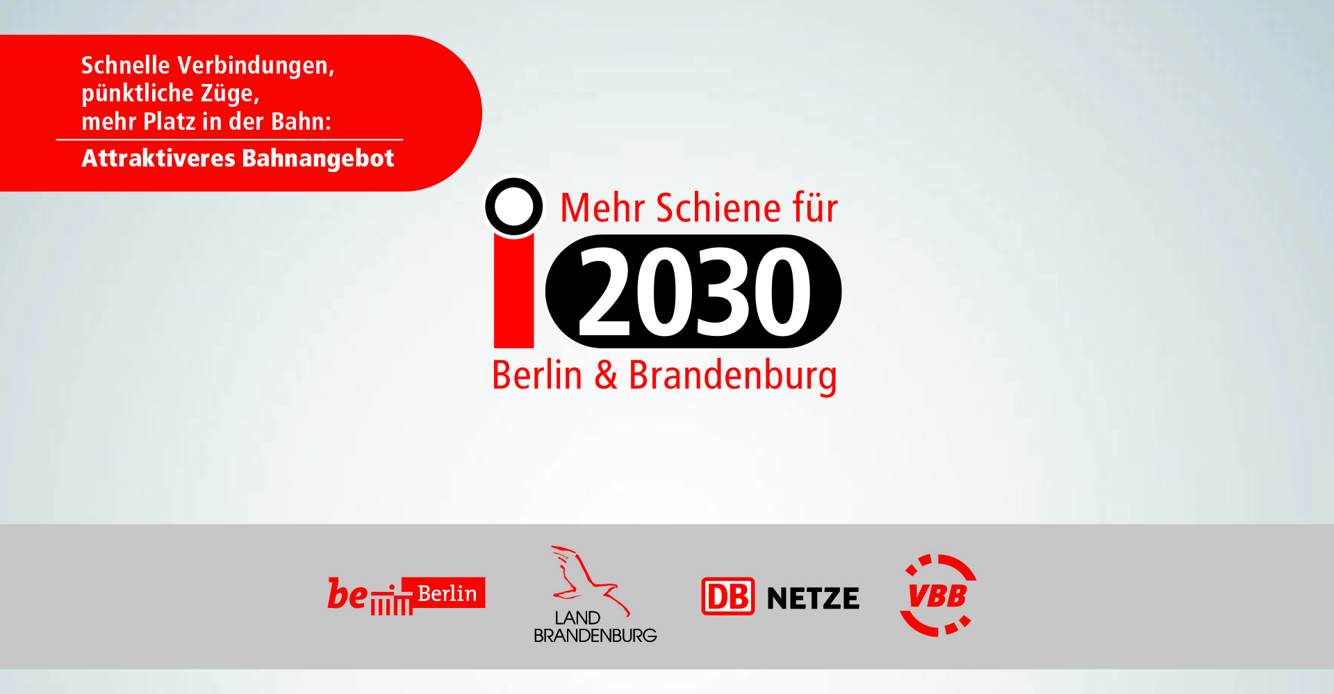 i2030_Logo